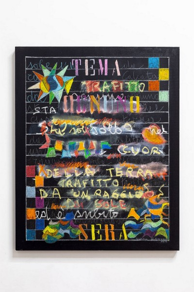 Simona Weller, Ognuno sta solo nel cuor della terra, 2006, olio su tela montata su tavola, cm 81 x 100