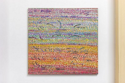 Simona Weller, Mare nel vento, 2008, pastello ad olio su tela cm 96 x 102